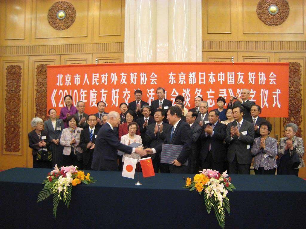 2009年市民交流訪中団に60人参加 建国60年・東京ー北京30年を祝う
