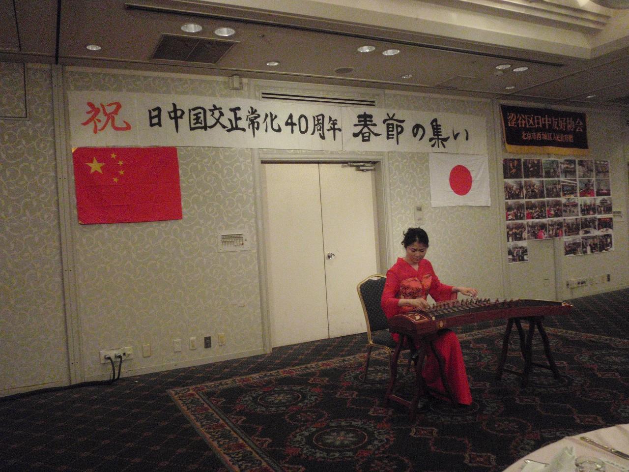 渋谷区日中大会2014.8