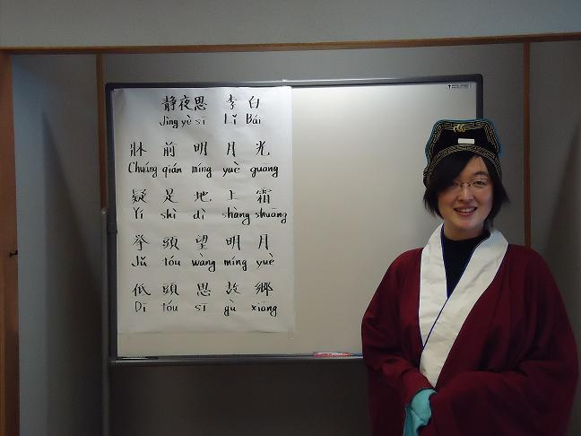 20130331oyakokannshi