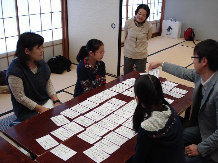 20130331oyakokannshi007