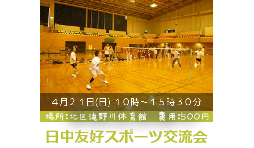 sports koryu 515