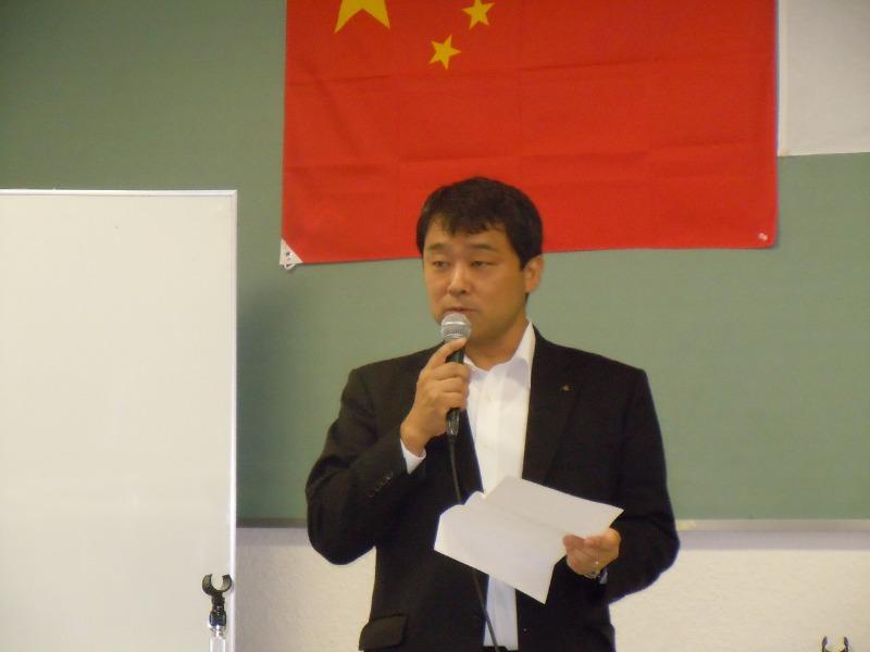 東京都日中友好協会 総会のご報告 6/22