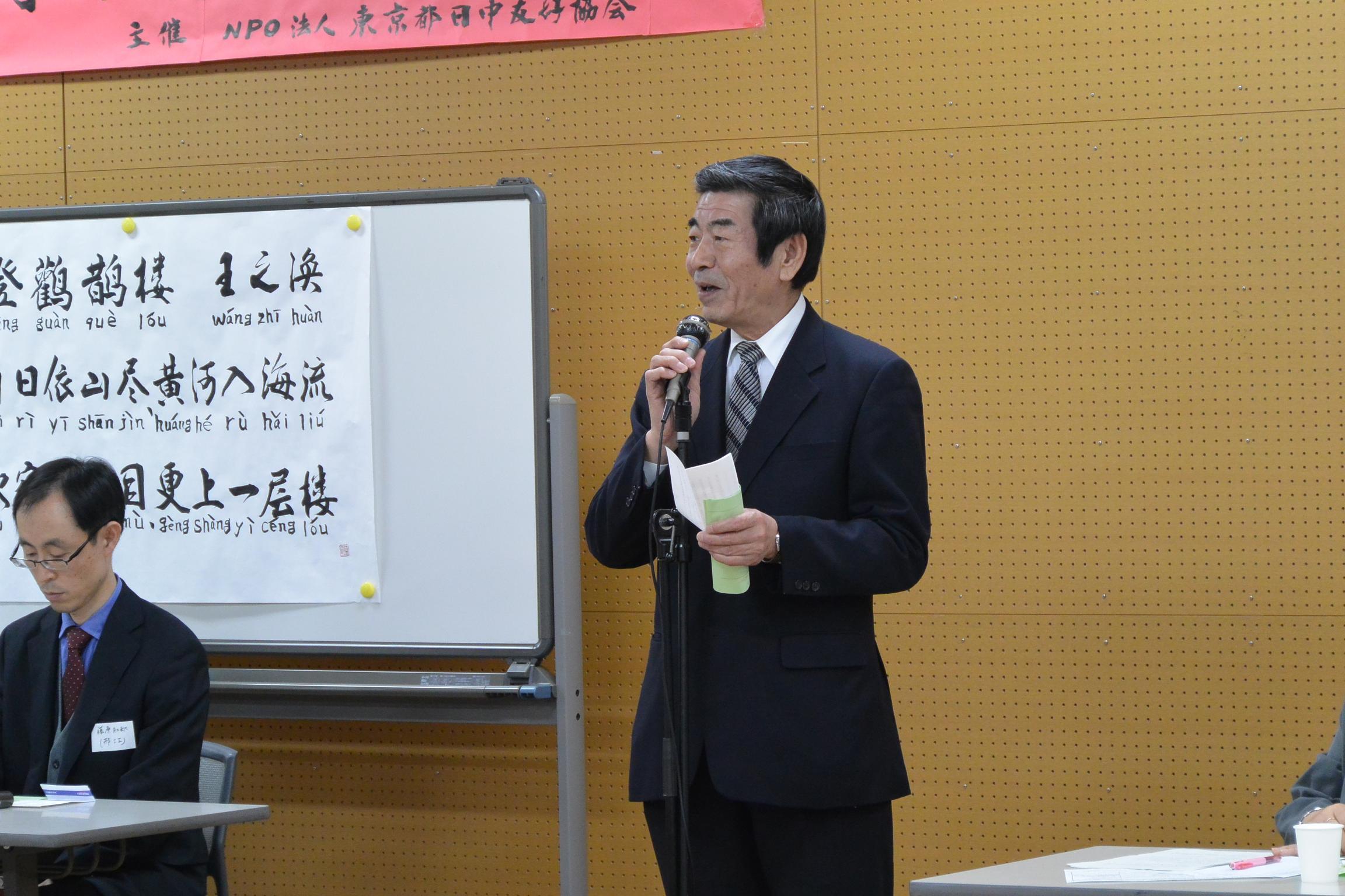 20140126karuta002