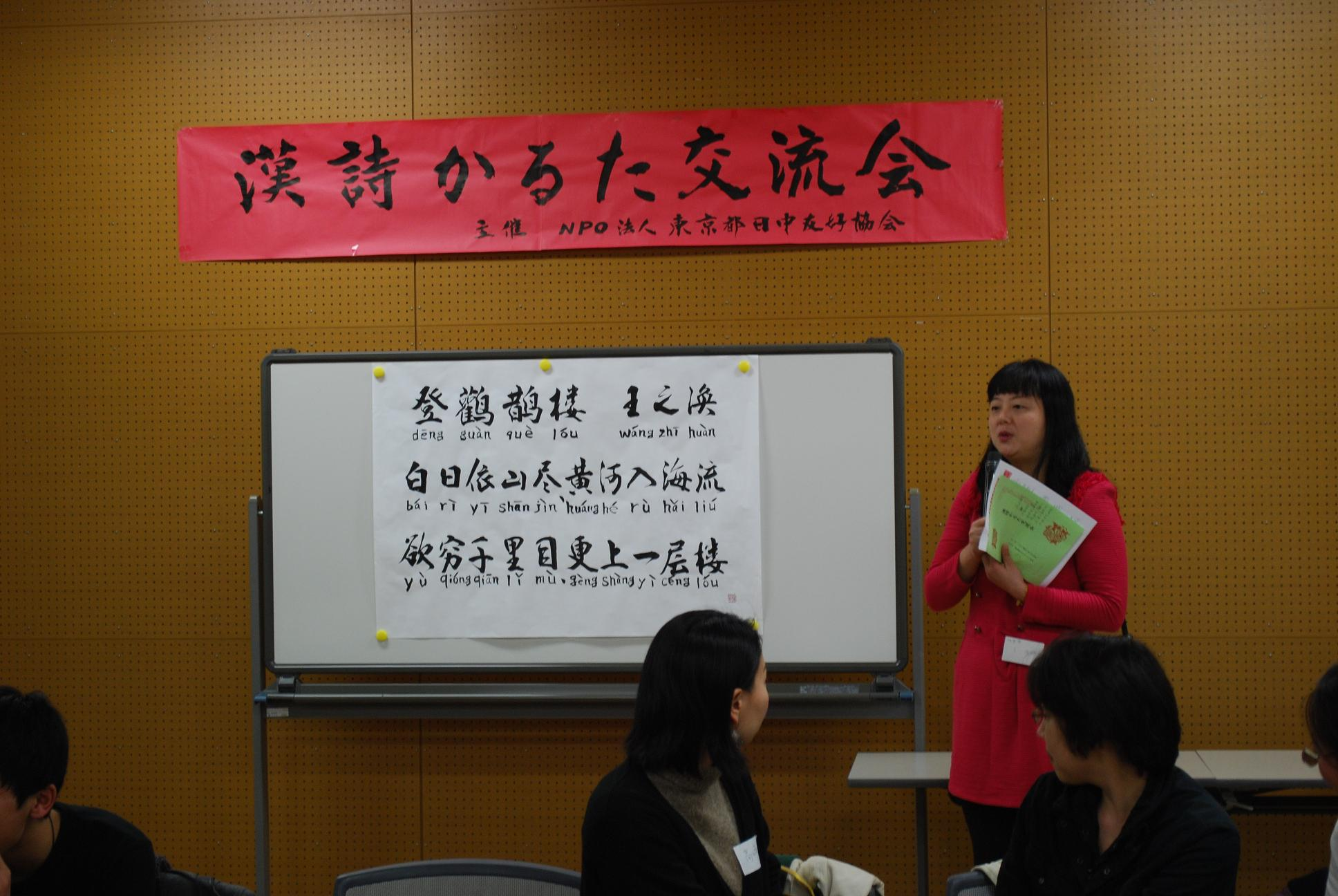 20140126karuta007