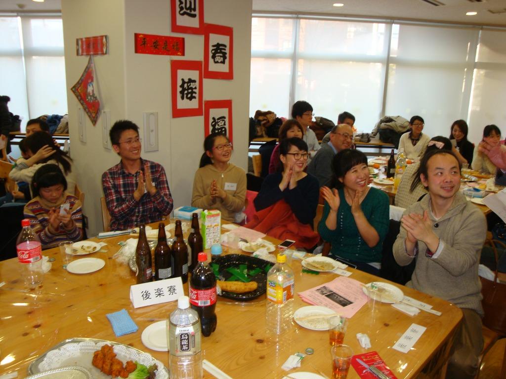 2月2日 北区日中 春節餃子パーティー