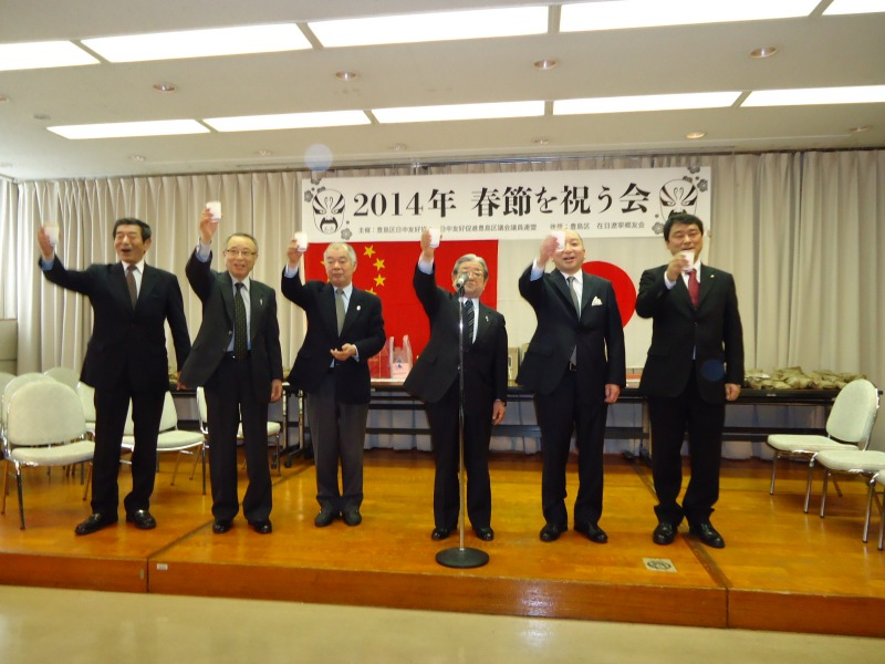 20140202 toshima chunjie01