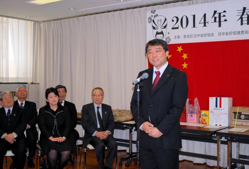 20140202 toshima chunjie02