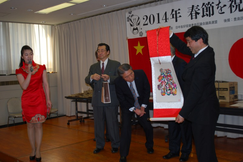 20140202 toshima chunjie06