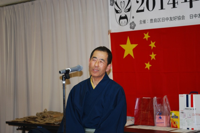 20140202 toshima chunjie16