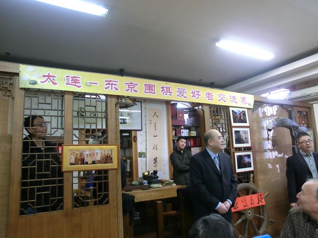 2/13 囲碁愛好者訪中団 ご報告