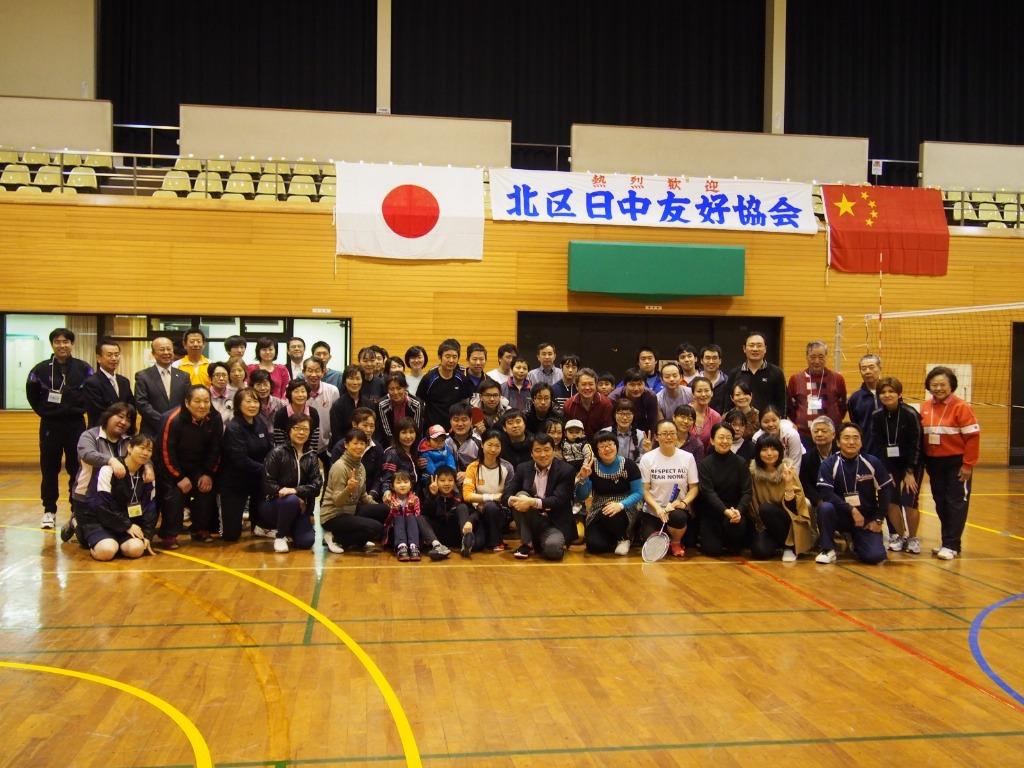 20140420 kita sports kokuchi1