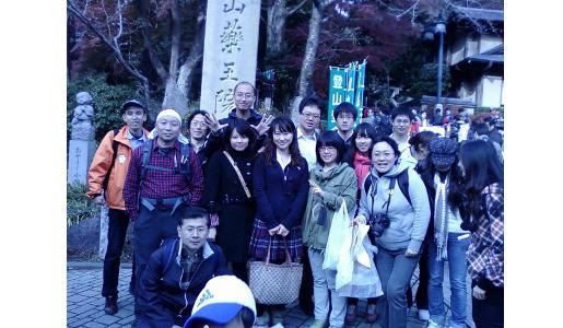 11/16(日) 紅葉の高尾山日帰りハイク 参加者募集!