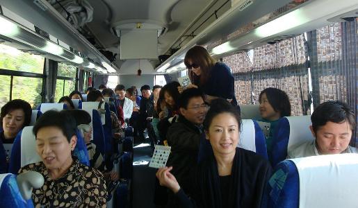 11/23(日) レッツゴー!! 友好バスハイク           参加者募集!