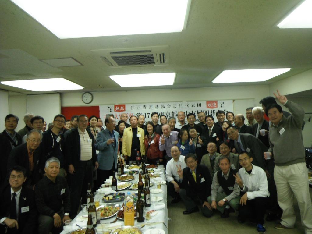 11/15 東京都日中友好囲碁交流大会 活動リポート