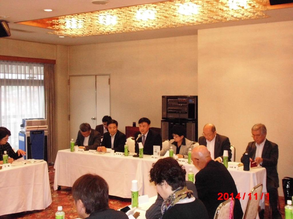 20141101 syuki seminar01