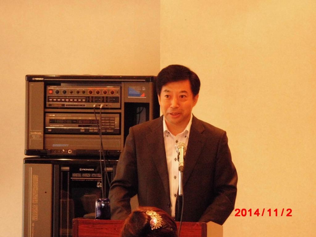20141101 syuki seminar02