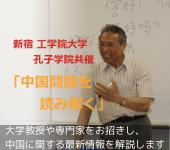 material_cm_zhong_wenti_ke