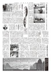 20140301_kikanshi_2_1280
