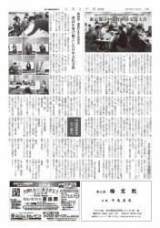20140301_kikanshi_4_1280