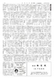 20140601_kikanshi_3_1280