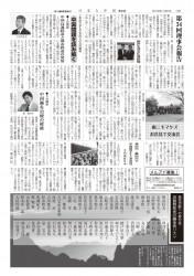 20140601_kikanshi_4_1280