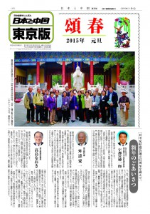 20150124_kikanshi01