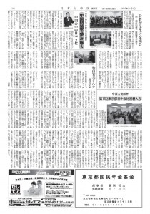 20150124_kikanshi03_1280