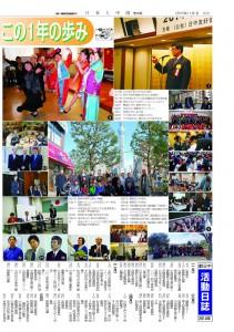 20150124_kikanshi04