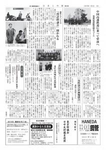 20150124_kikanshi07_1280