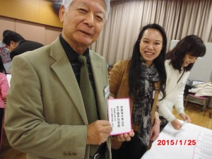 20150125_karuta02
