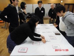 20150125_karuta03
