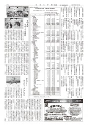20150601_kikanshi3_1024