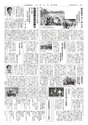 20150601_kikanshi4_1024