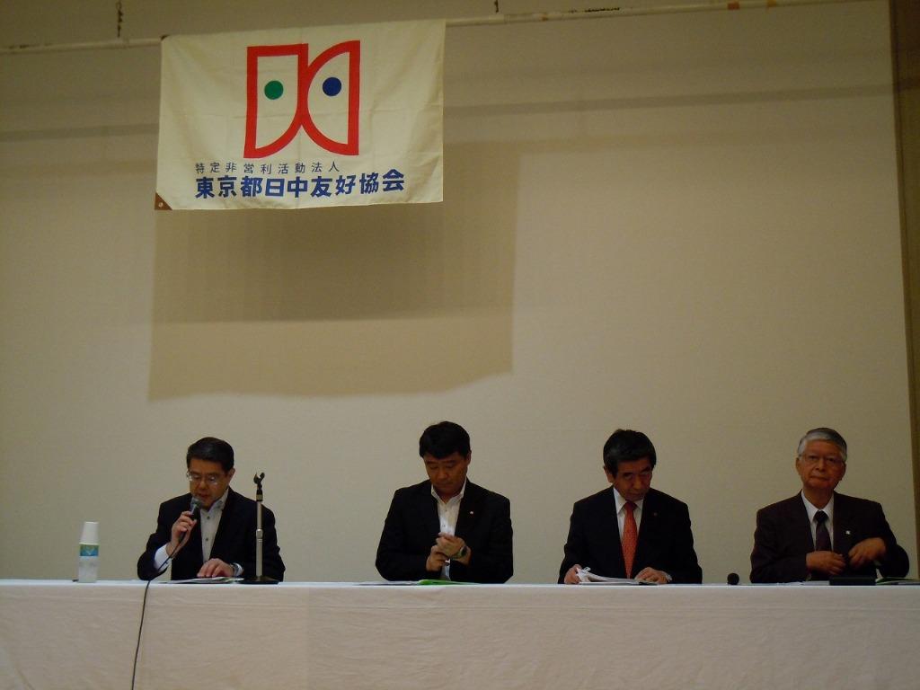 6/27東京都日中友好協会 通常総会 ご報告