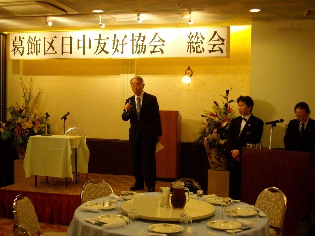 5/29 葛飾区日中2015年度総会 活動報告