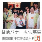 banner-bosyu