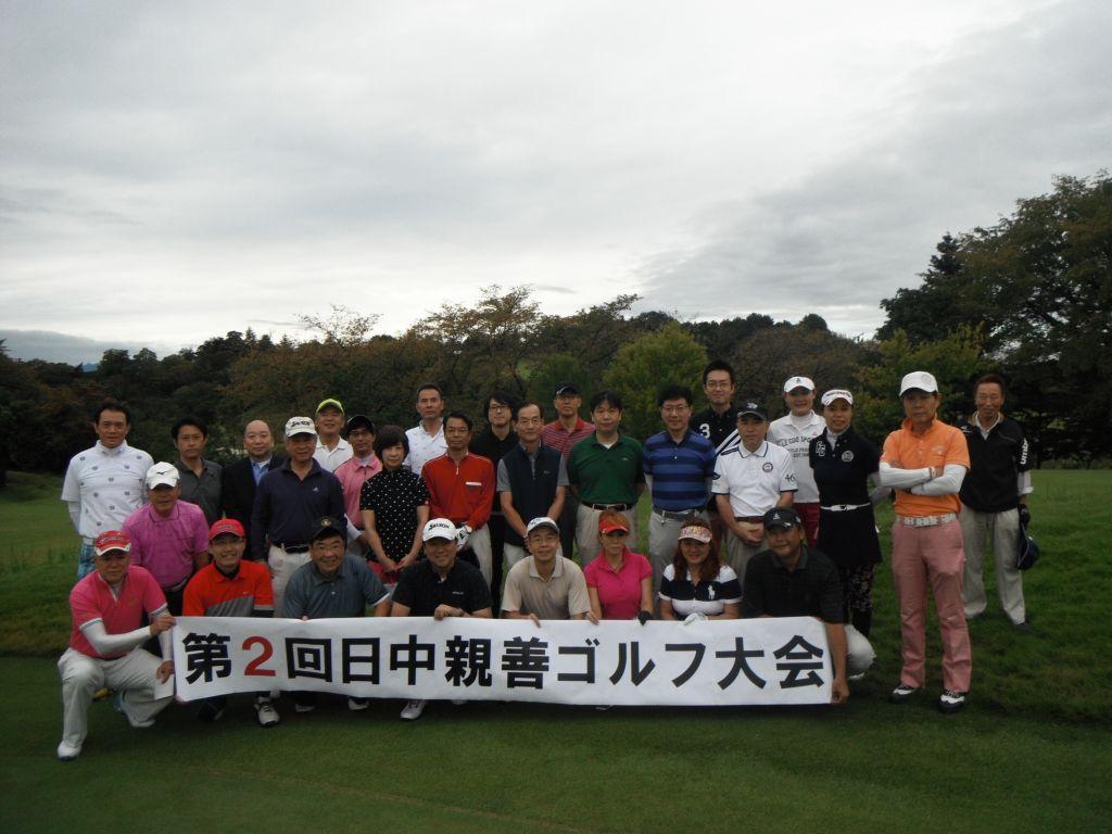 20150926_golf_1_1024