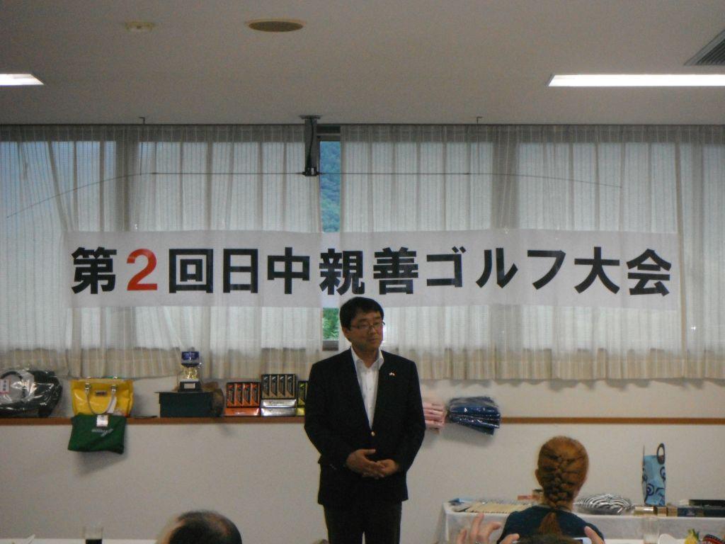 20150926_golf_2_1024