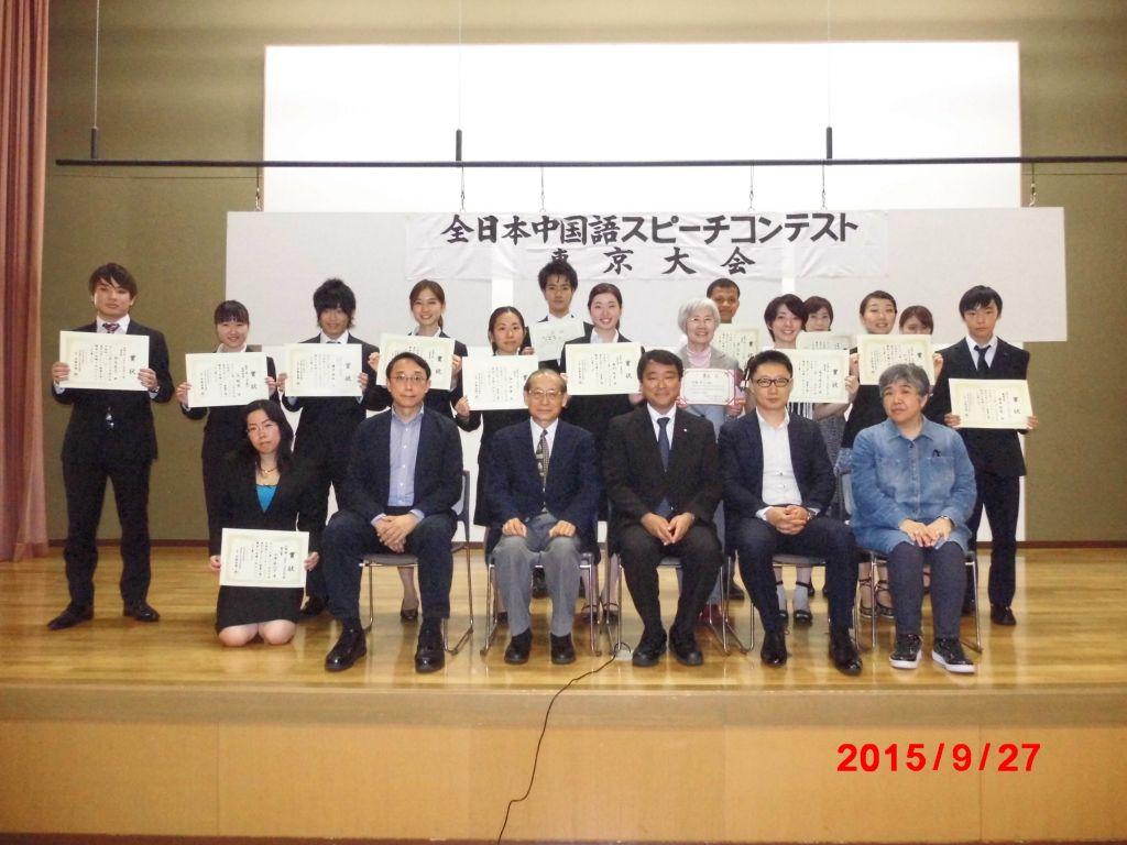 20150927_speech2