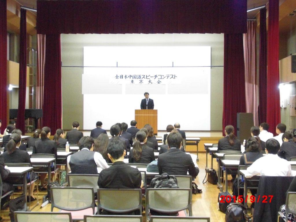 20150927_speech3
