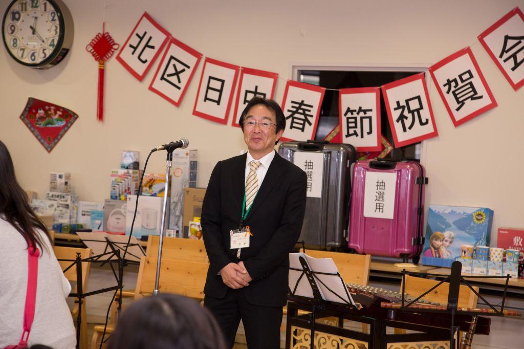 20160207_kita_jiaozi20