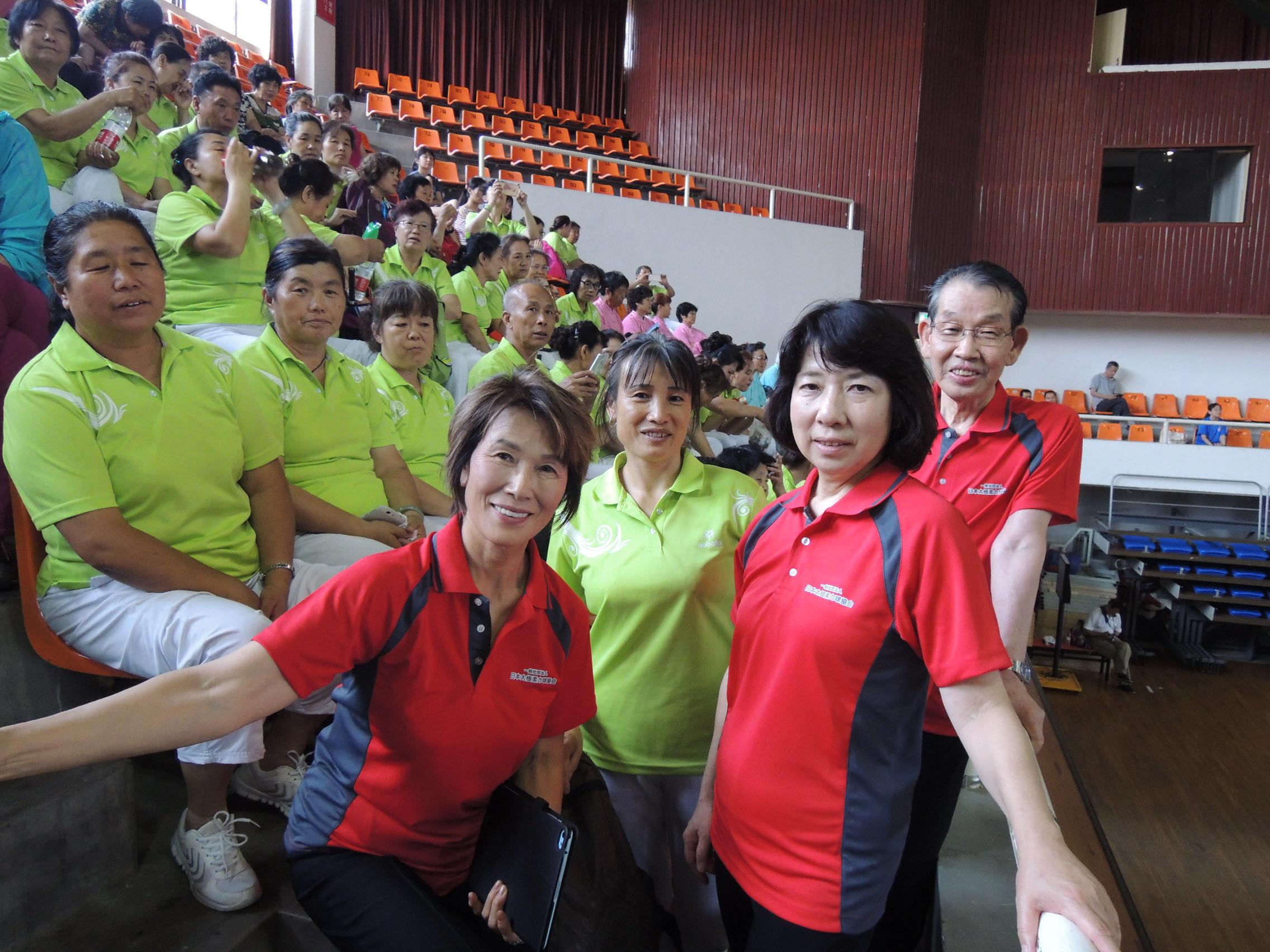 太極・北京~2016北京国際健身交流大会