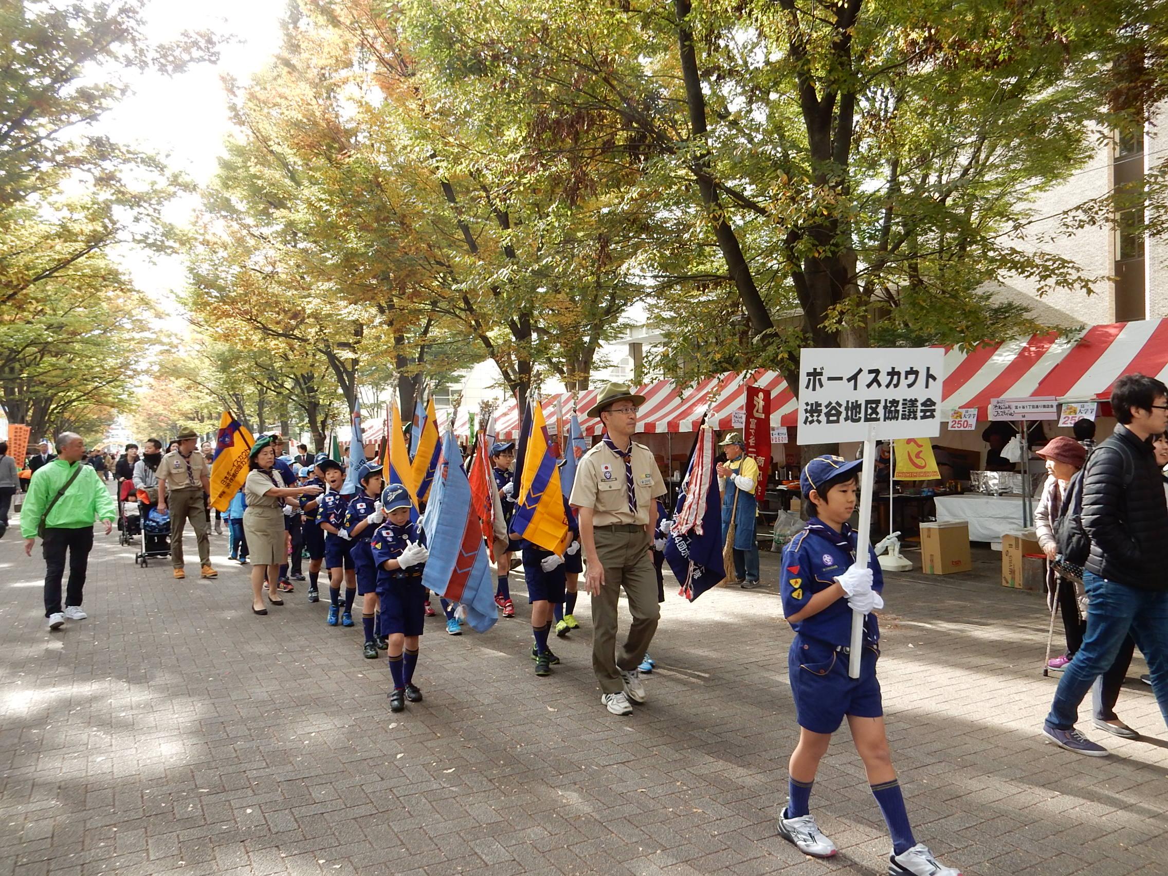 第39回渋谷区フェスティバル2016