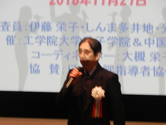 2016年11月27日工学院大孔子学院第5回カラオケ大会盛り上がる