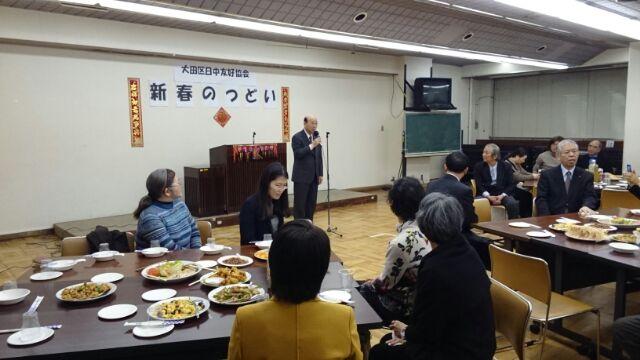 大田区日中 新春の集い開催
