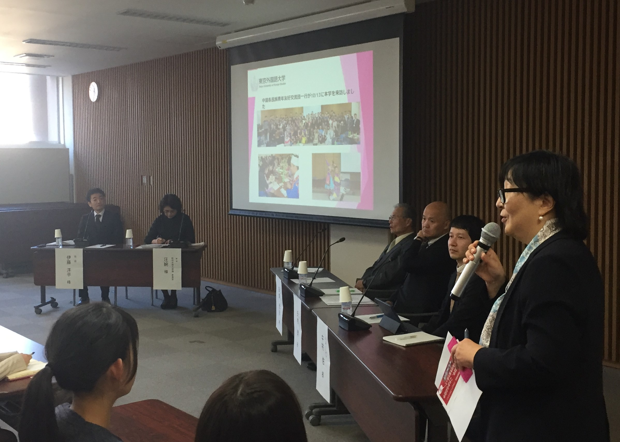 汪婉駐日中国大使館参事官講演会「これまでの日中、これからの日中」 東京外国語大学