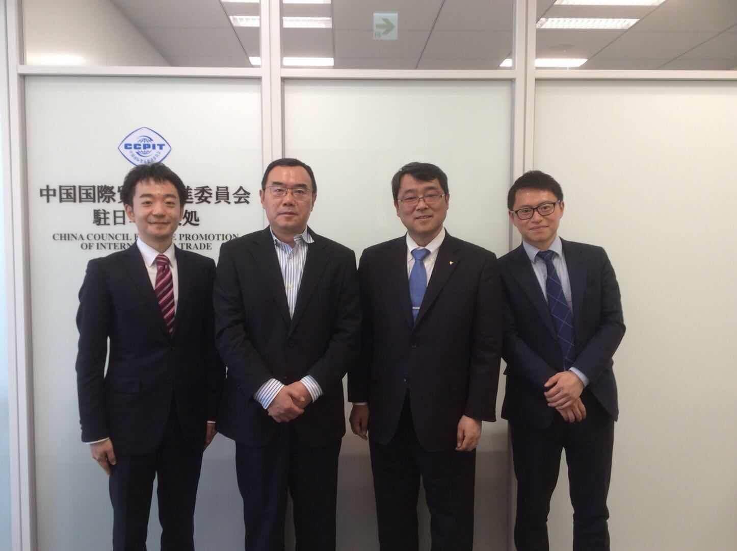 中国国際貿易促進委員会在日代表処訪問