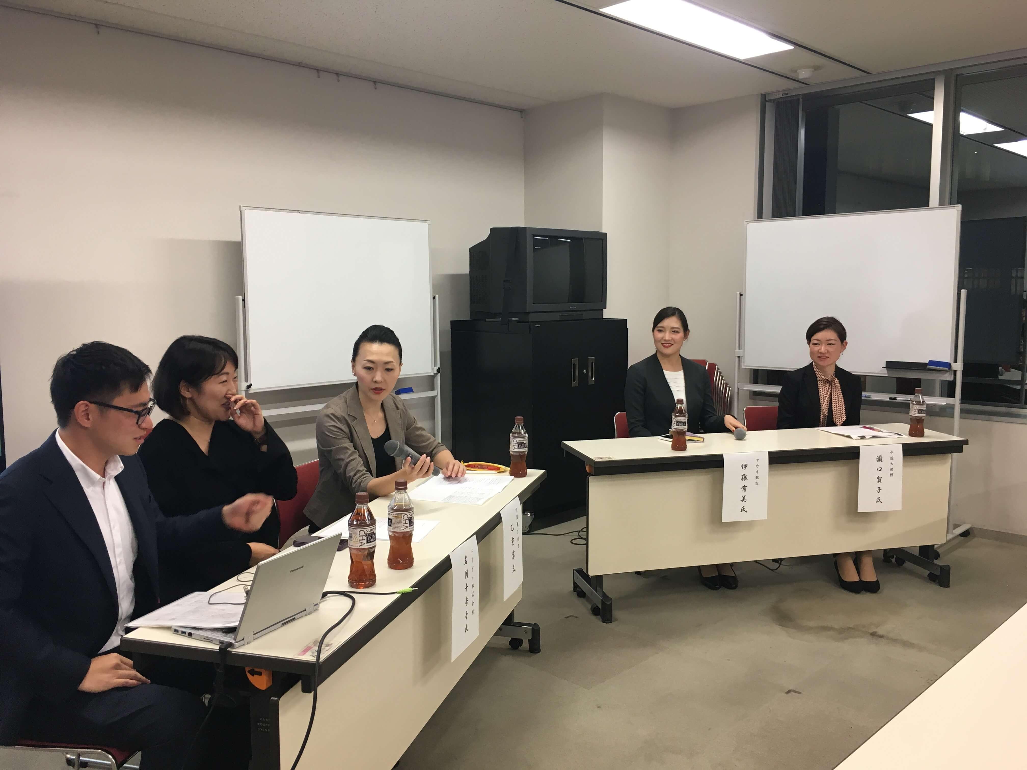 【活動報告】中国系企業で日本の女性はどのように働いているのか