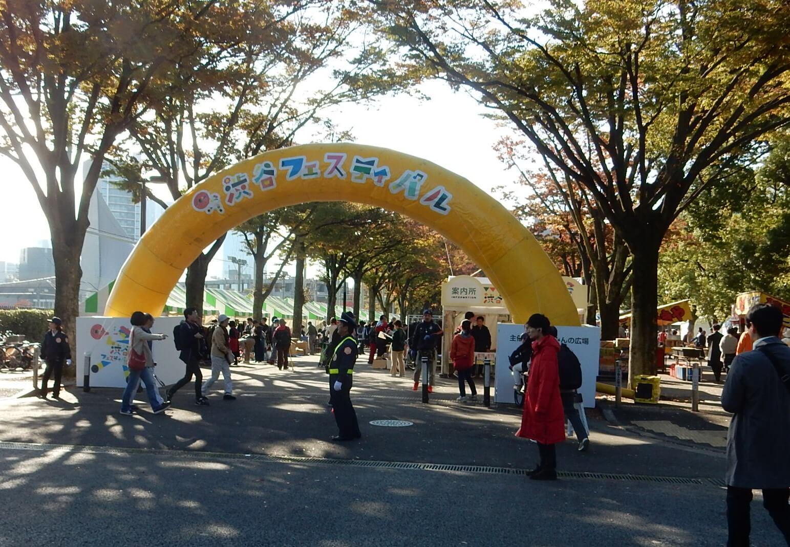 ふるさと渋谷フェスティバル2018