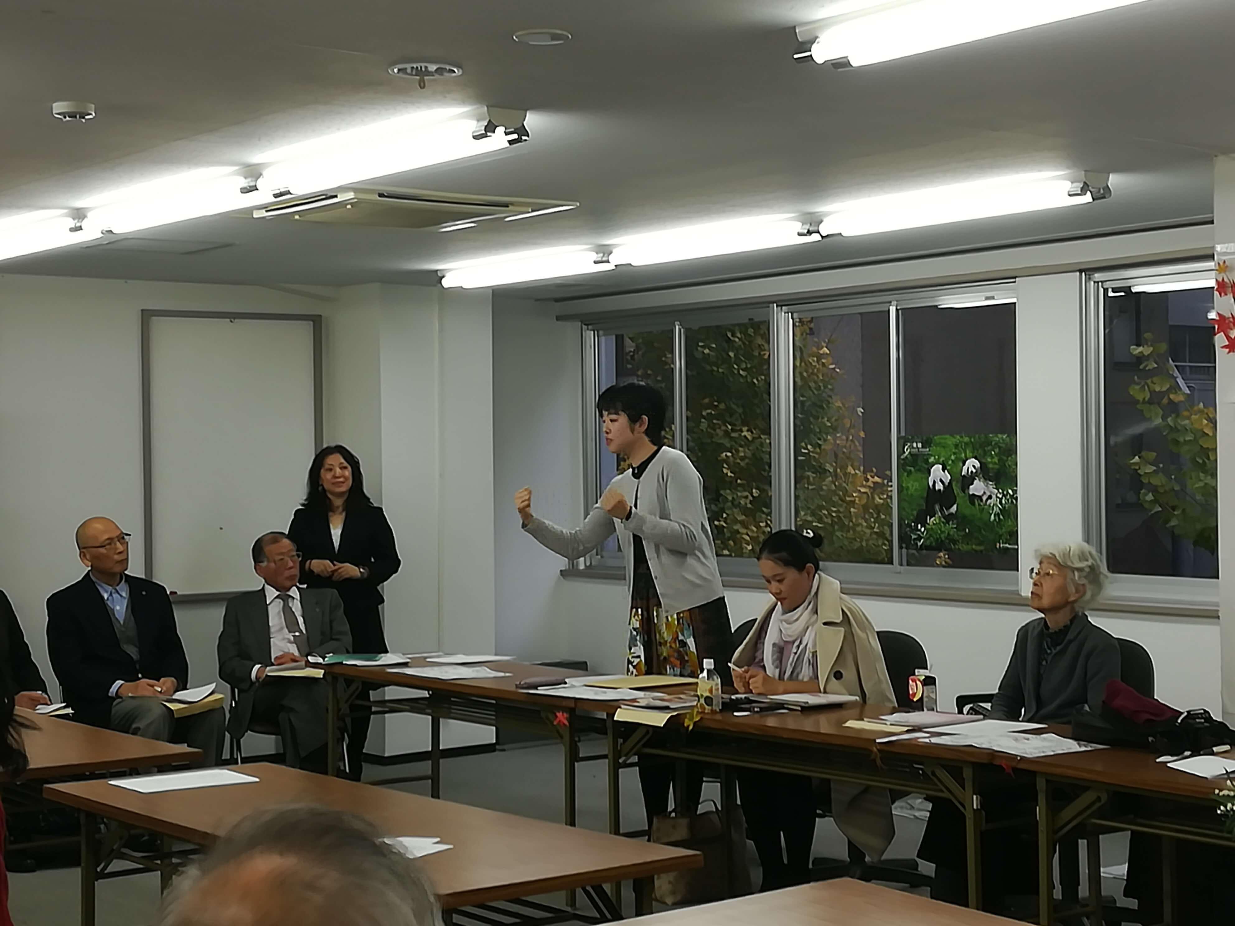 明るい未来が!東京都日中~若者が、ベテラン会員が「未来を!想い出を!語る発表会」開催12.11友好会館50年の想い出に・・